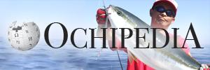 Ochipedia